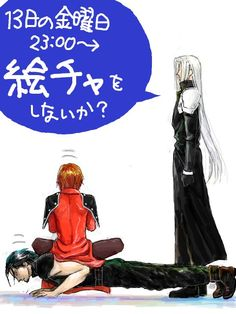 Angeal, Genesis, and Sephiroth- yeah, I could see this happening. wish this wasn't in Japanese...