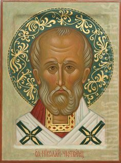 Our Icon Painting Studio will paint an icon of St Nicholas the Wonderworker to order. See more in our Catalog of St Elisabeth Convent Primitive Christmas, Primitive Crafts, Country Christmas, Christmas Christmas, Paint Icon, Gold Leaf Art, Vintage Birthday Cards, Painting Studio, Architecture Tattoo