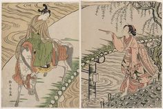 Parody of the Nô Play Chôryô  見立黄石公・張良 Japanese Edo period about 1766 (Meiwa 3) Artist Suzuki Harunobu (Japanese, 1725–1770)
