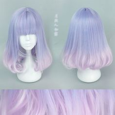 New Cute Harajuku Wig via Kawaii Store. Click on the image to see more!