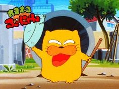 Oyoneko Boo Nyan オヨネコぶーにゃん 1984