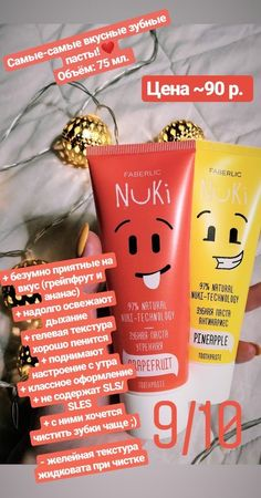 Beauty Skin, Hair Beauty, Healthy Skin Care, Face And Body, Body Care, Make Up, Cosmetics, Life, Maquillaje
