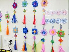 0번째 이미지 Art For Kids, Crafts For Kids, Arts And Crafts, Paper Crafts, Korean Crafts, Cultural Crafts, Oragami, Korean Art, Korean Traditional