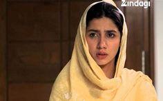 Mahira khan in yellow dress in shehr e zaat title