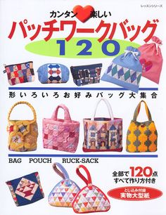Bags No.:120.
