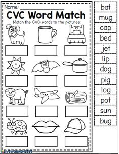 Spelling Worksheets, Literacy Worksheets, Free Worksheets, The Words, Cvc Word Families, English Worksheets For Kids, Kindergarten English Worksheets, Family Worksheet, In Kindergarten