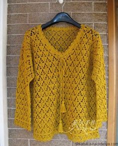 VK is the largest European social network with more than 100 million active users. Crochet Stars, Crochet Fall, Knit Crochet, Crochet Stitches, Crochet Patterns, Crochet Magazine, Jacket Pattern, Crochet Cardigan, Knit Jacket
