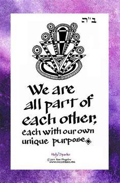 Unique+Quotes | Your Unique Purpose - Holy Sparks - Jewish Art & Books for Spiritual ...