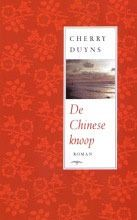 (B)(2007) De Chinese knoop - Cherry Duyns - Bij het uitruimen van het sterfhuis van zijn moeder komen bij een kunstschilder herinneringen boven aan de Chinese pindaverkoper over wie zijn moeder zich na de Tweede Wereldoorlog ontfermde.  In De Chinese knoop vertelt Cherry Duyns de ontroerende geschiedenis van een vriendschap tussen een Hollandse familie en de pindaverkoper Lin Ying. Een uitzonderlijk roman over trouw, eenzaamheid en het noodlottige gevolg van een belofte.