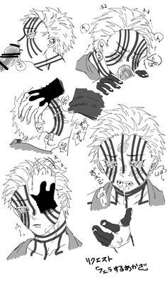Sasunaru, Slayer Anime, Geek Stuff, Cute, Cards, Animals, Geek Things, Animales, Animaux