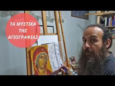 The Secrets of Hagiography - Part 4 Icon Duplicate Painting Videos, The Secret, Drawings, Cover, Youtube, Books, Art, Sketches, Livros