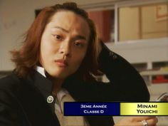 Minami Youichi (Ishigaki Yuma)-Gokusen Season 1 Ishigaki, Asian Actors, Season 1, Kdrama, Japan, Celebrities, Google, Celebs, Japanese