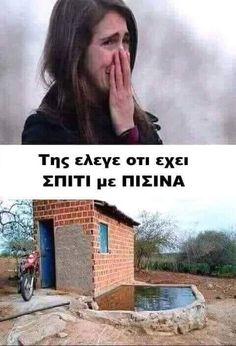 Funny Cartoons, Funny Photos, Greek, Jokes, Humor, Houses With Pools, House, Fanny Pics, Husky Jokes
