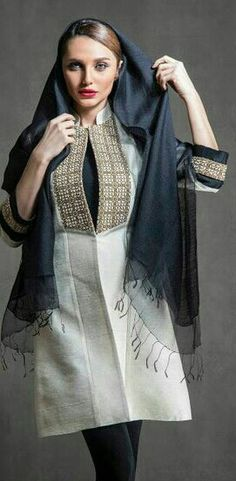 #persian fashion #Iranian girls#