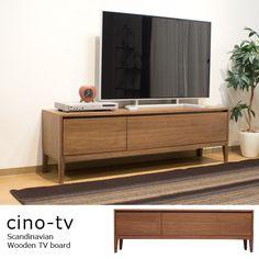 収納付き ウォールナット突板テレビボード / Cino  TV board