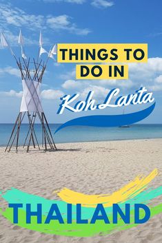 A complete travel guide to Koh Lanta Thailand. From where to go, where to stay, and what to do, this Koh Lanta guide is essential reading. Read the full article for things to do in Koh Lanta and more! #kohlanta #thailand #kohlantathailand #thailandislands #thaiislands #travelguide #traveltips #islands