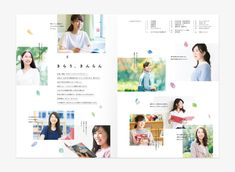 ETINCELLE Editorial Layout, Editorial Design, Graphic Design Illustration, Brochure Design, Book Design, Booklet, Presentation, School, Brochures