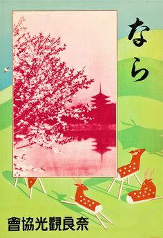 Poster for the Nara Tourist Bureau, Nara. (J) The unseen Japanese travel posters from the that a US student found in a drawer! Nara, Japanese Art Prints, Japanese Graphic Design, Japanese Travel, Tourism Poster, Kunst Poster, Vintage Travel Posters, Vintage Movies, Vintage Japanese