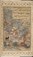 This is the manuscript of the Memoirs of Babur (ruled 1526-30), founder of the Mughal dynasty.  - British Library