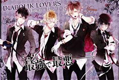 diabolik lovers more bloode
