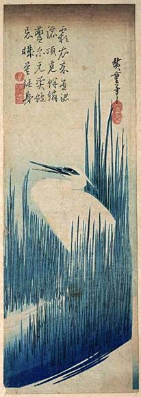 "I really like the blue ""grass"" and the placement of the heron there. Although I'd like the grass green, and probably the heron a light grey or blue. Egret and Reed Futoi ni Shirosagi 1832-34"