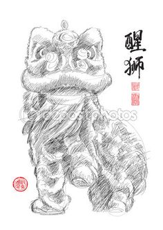 Sketch of Chinese Lion Dance Chinese Lion Dance, Chinese Dragon, Chinese Art, Chinese Style, Chinese New Year Background, New Years Background, Dancing Drawings, Dragon Dance, Lion Pictures
