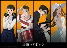 Kids on the Slope- Anime