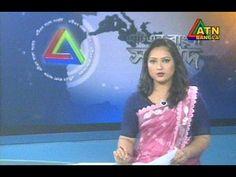 যুদ্ধাপরাধীদের সন্তানরা দ্বিতীয় শ্রেনীর নাগরিকত্ব পাবে | ATN Bangla news...