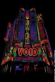 Enter the Void director Gaspar Noe