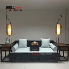 Le Palais Rohan bed old elm antique Chinese classical wood sofa couch three for Ocean bed