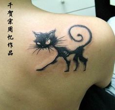 cat tattoo...with my mood these days, I could rock this one...