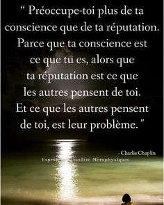 Message Positif, Conscience, Alter Ego, Inspirational Quotes, Positivity, Messages, Reading, Instagram, Finding Peace