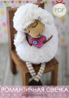 Sheep from caprone: a master class on making original souvenirs