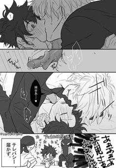 ShigaDeku / Shigaraki Tomura / Midoriya Izuku / Boku no hero académia 4/4