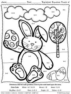 """Egg""cellent Equations ~ Math Easter and Spring Printables Color By The Code Puzzles To Practice Addition And Subtraction Skills ~This Unit Is Aligned To The CCSS. Each Page Has The Specific CCSS Listed.~ This set includes 6 Easter themed math puzzles to practice math skills. Skills Covered: ~ Adding Three Numbers ~ Addition and Subtraction Facts Answer Keys Included. $"