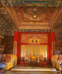 Hall of Union ( 交泰殿 ) - Memories of the Forbidden City in Bejing… Chinese Buildings, Chinese Architecture, China Travel Guide, Taoism, Imperial Palace, Ancient China, Chinese Culture, Capital City, Tibet