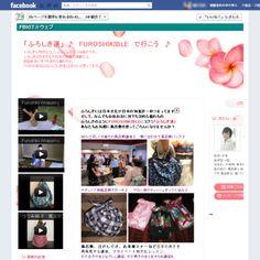 FBKIT-Web No.160