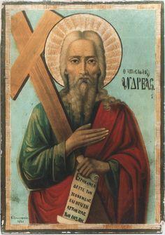 Orthodox Prayers, Orthodox Christianity, Andrei Rublev, Religious Icons, Ikon, Saints, Arizona, Painting, Movies