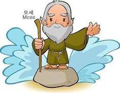 Resultado de imagen para imagenes de personajes biblicos para niños