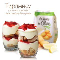 Пригответе вкусно Тирамису със сочен лимонов мини мъфин БЕЗ ГЛУТЕН, марка Les Recettes de Celiane