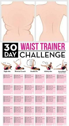 30 Day Waist Trainer Challenge! Waist Training Workout, Workout Waist Trainer, Slim Waist Workout, Lower Belly Workout, Diy Waist Trainer, Small Waist Workout, Ab Trainer, Waste Trainer, Waist Exercise