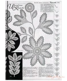 irish crochet flowers View album on Filet Crochet, Crochet Cross, Freeform Crochet, Crochet Art, Crochet Diagram, Russian Crochet, Japanese Crochet, Irish Crochet Patterns, Crochet Designs