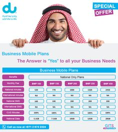 Du business plan customer care number