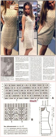 Fashionable open-work costume with knitting needles. Openwork sample with knitting needles Diy Knitting Needle Case, Lace Knitting, Knitting Patterns Free, Knitting Needles, Knit Skirt, Knit Dress, Stylish Dresses, Dresses For Work, Knit Baby Pants