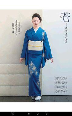 Yukata Kimono, Kimono Japan, Kimono Fabric, Kimono Dress, Japanese Kimono, Traditional Kimono, Traditional Outfits, Modern Kimono, Japanese Costume