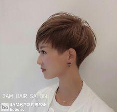 Cool Braid Hairstyles, Fringe Hairstyles, Elegant Hairstyles, Ponytail Hairstyles, Hairstyles With Bangs, Straight Hairstyles, Formal Hairstyles, Asian Short Hair, Short Straight Hair