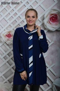 Туника женская стильная стройнящая с выложеным воротником синий