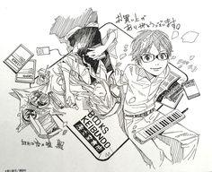 Kosei Arima and Kaori Miyazono