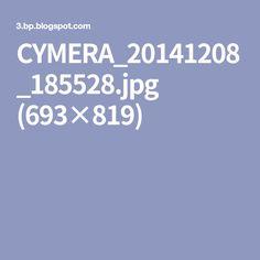CYMERA_20141208_185528.jpg (693×819)