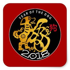 #customize - #Gold Dog Papercut Chinese New Year 2018 Square S Square Sticker